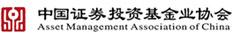 中國證(zheng)券投資基(ji)金業(ye)協會